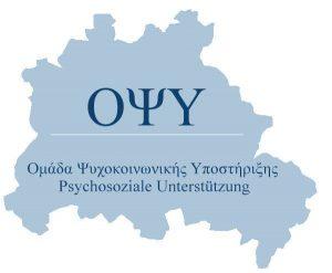 ΟΨΥ logo