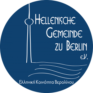 EKB logo - trans