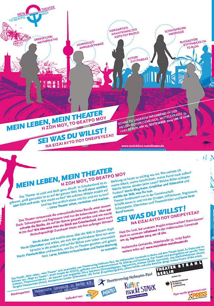 Mein Leben Mein Theater Promo_Flyer_mail