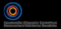 Ομοσπονδία Ελληνικών Κοινοτήτων - Bundesverband Griechischer Gemeinden in Deutschland - OEK