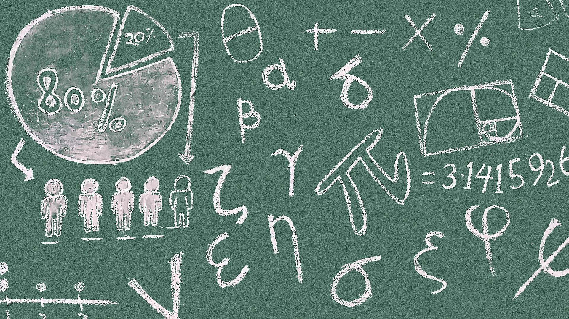 Εκπαιδευτικό Πρόγραμμα • Kurse
